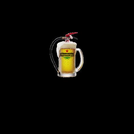 Μπυροσβεστηρας